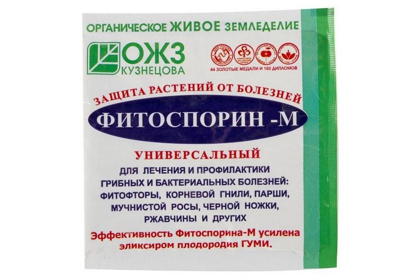 Фитоспорин М подавляет размножение бактериальных болезней растений